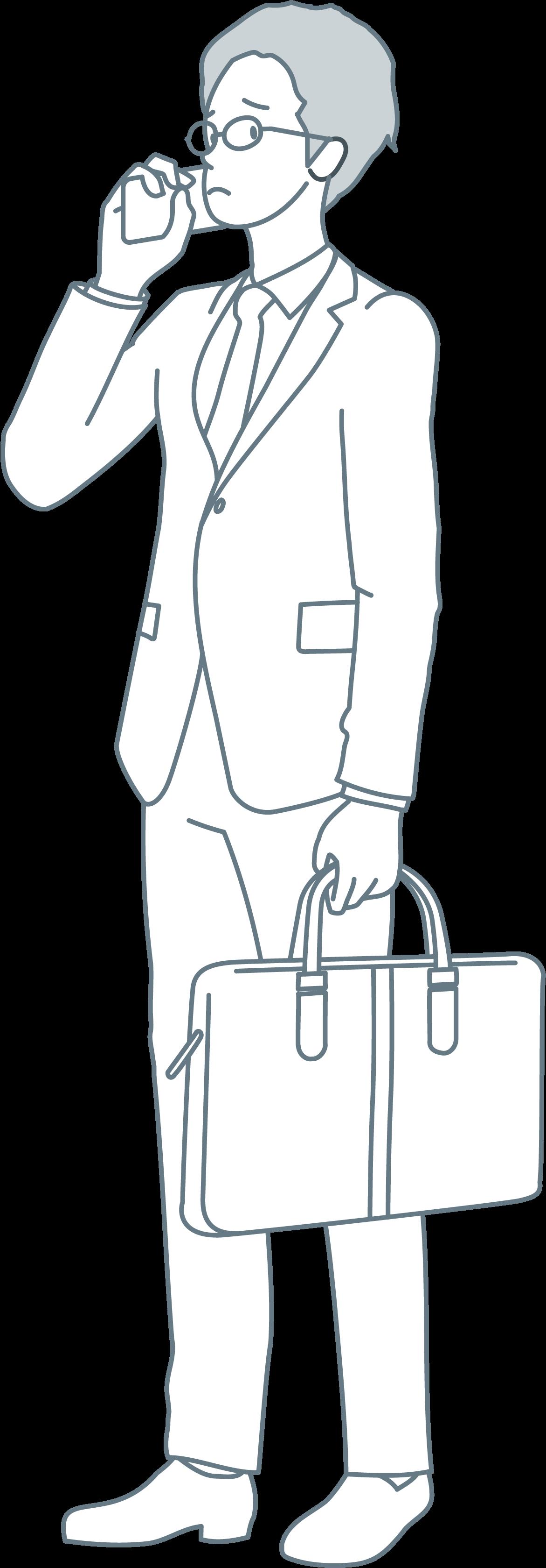 contrfinder-illustration__people-problem-2