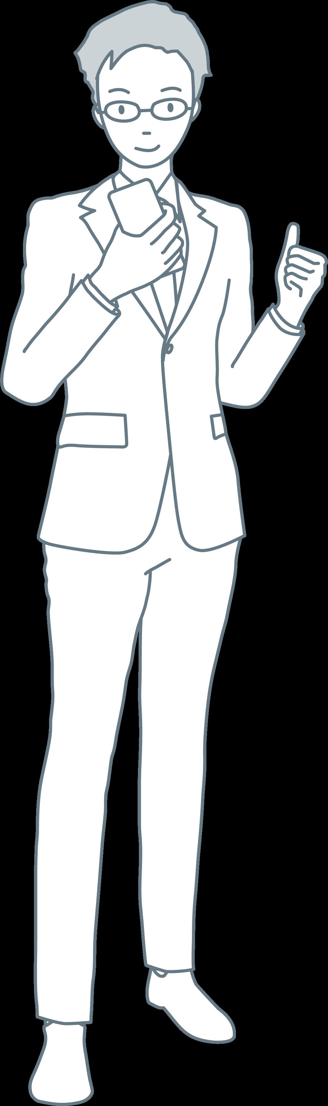 contrfinder-illustration__people-solved-2